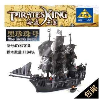Kazi KY87010 Pirate Ship (Free delivery To Your Voiddeck)