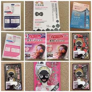 🇦🇺Steam Eye Masks/ Face And Eye Paper Masks