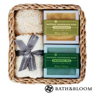 Bath & Bloom Natural Soap Gift Set (BNIP)