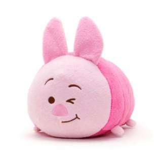 Looking For: Tsum Tsum Piglet (new Expression)