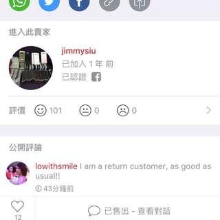 Iphone 尚有 Samsung 其他品牌 電腦 Macbook 配件