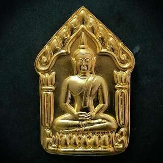 Phra Khun Paen By Kruba Krissana - Wat Weruwan B.E.2558 - Thai Amulet