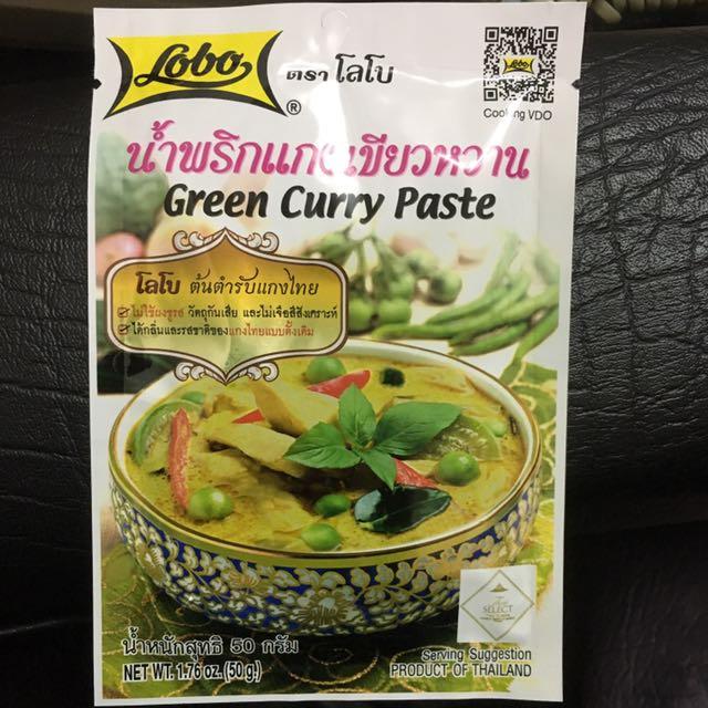 泰國綠咖喱(每包40 共10包?