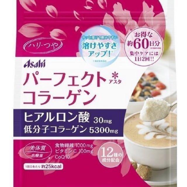 日本連線 Asahi膠原蛋白粉60天份補充包