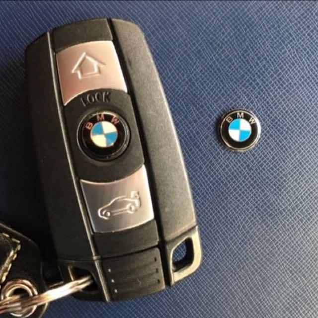 BMW Key Fob Emblem