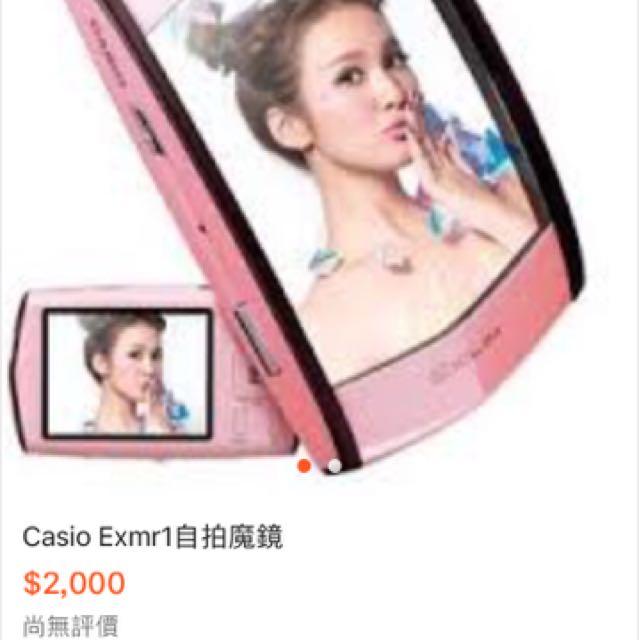 Casio Exmr1自拍魔鏡