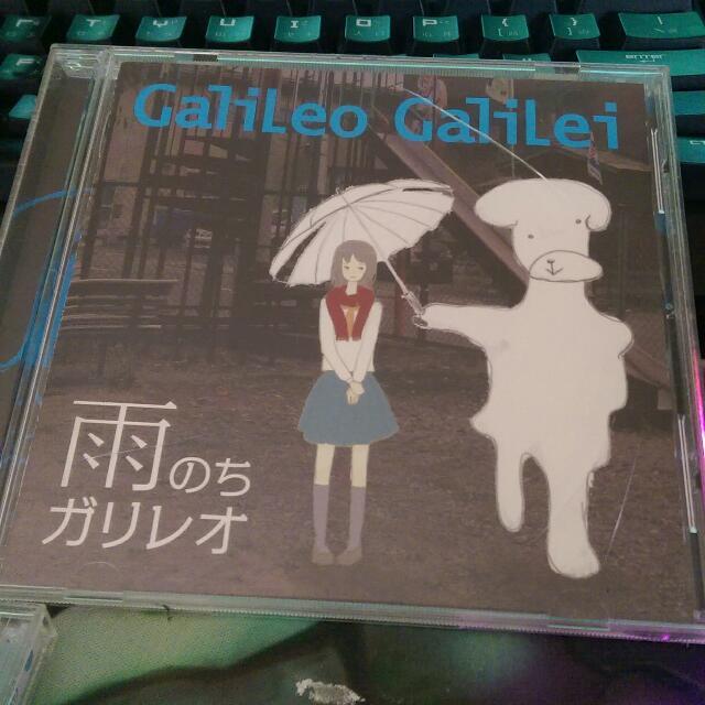 Galileo Galilei 雨のちガリレオ 雨後的伽利略