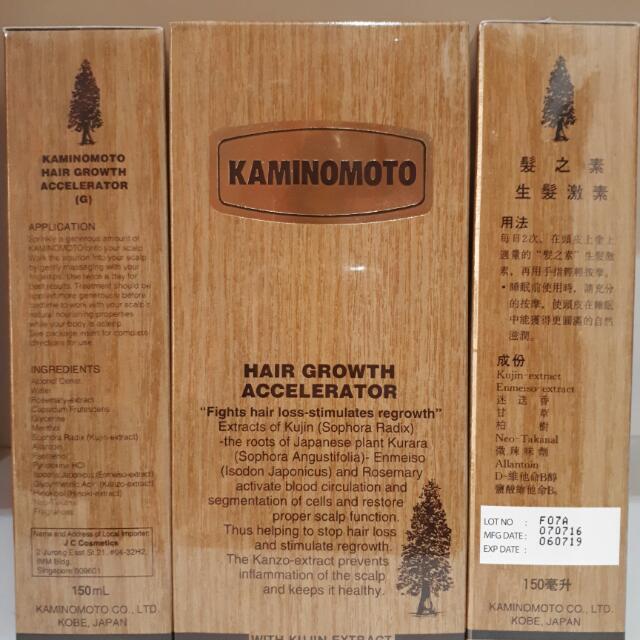 Kaminomoto Hair Tonic