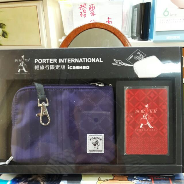 PORTER零錢包 + i Cash 2.0禮盒