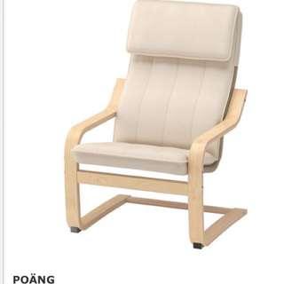 Ikea Children's Armchair