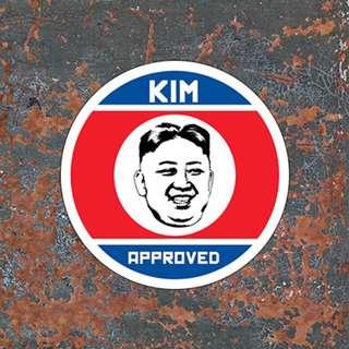 Waterproof Korea Leader Sticker