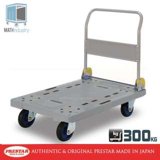 PRESTAR (Made in Japan) 300kg Folding Handle Trolley Plastic Base Heavy Duty Platform Handtruck