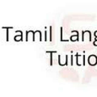Tamil Language Home Tuition For Adults.