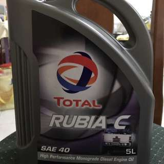 Total Rubia C SAE40 Engine Oil