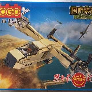 Rotatable Blade Aircraft