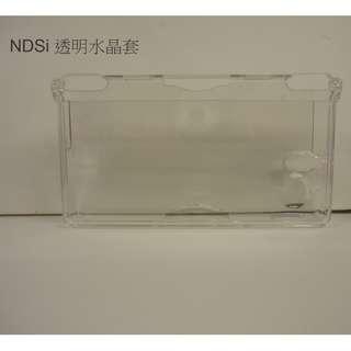 NDSi 透明水晶套