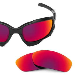 bd3b737102 Visionary Lenses (revant Optics) Polarized Replacement Lenses For Oakley  Jawbone Ruby