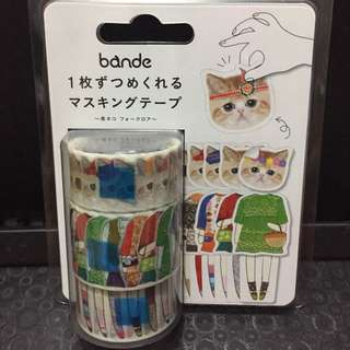 Bande Washi Tapes