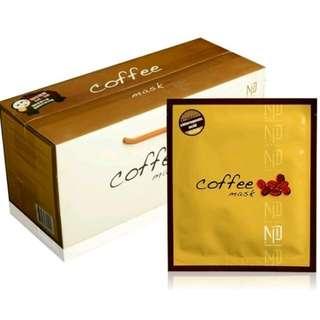 丹堤  高海拔咖啡豆  強大抗氧化特性  咖啡面膜