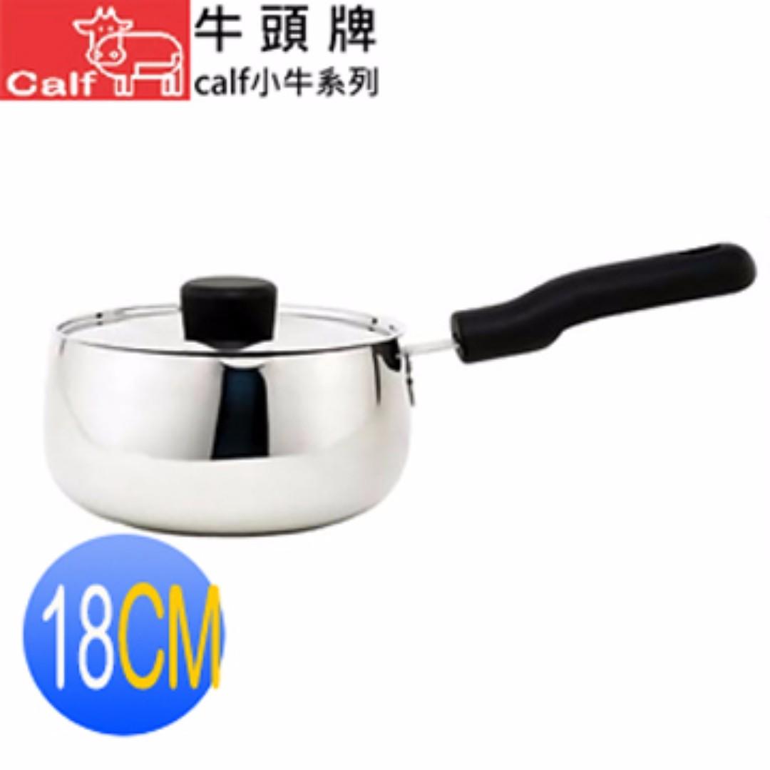 【牛頭牌】雅登雪平鍋(18CM) 不鏽鋼製造瓦斯爐、電爐、電磁爐、陶瓷爐適用