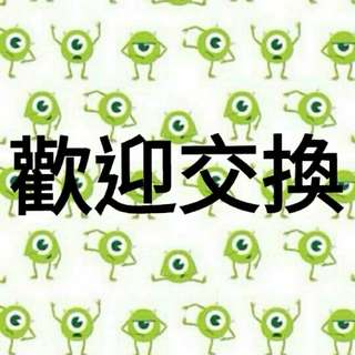 歡迎交換 🔄  書📚 卸妝水💧handcream🙌  化妝品眼影眼線液眉gel💄  衫褲裙👕👗👖