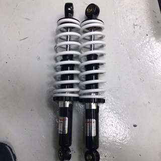 Rxz 330mm Rear Suspension
