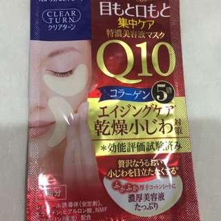 Kose Q10 Masker Anti Kerutan Mata & Bibit