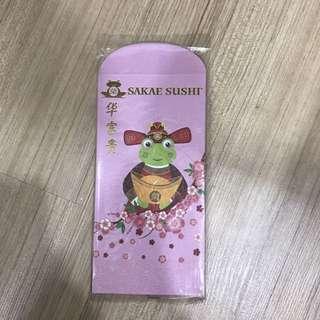 Sakae Sushi 2013 Red Packet