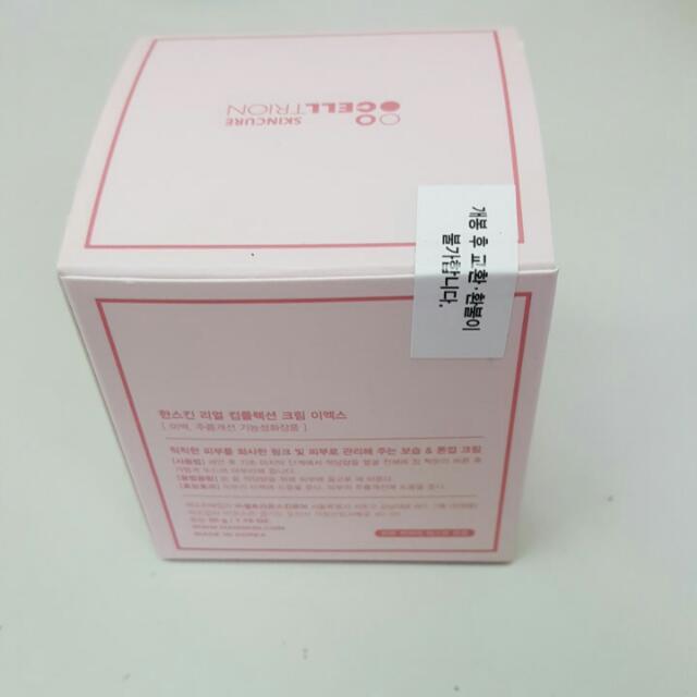 韓國粉紅面霜
