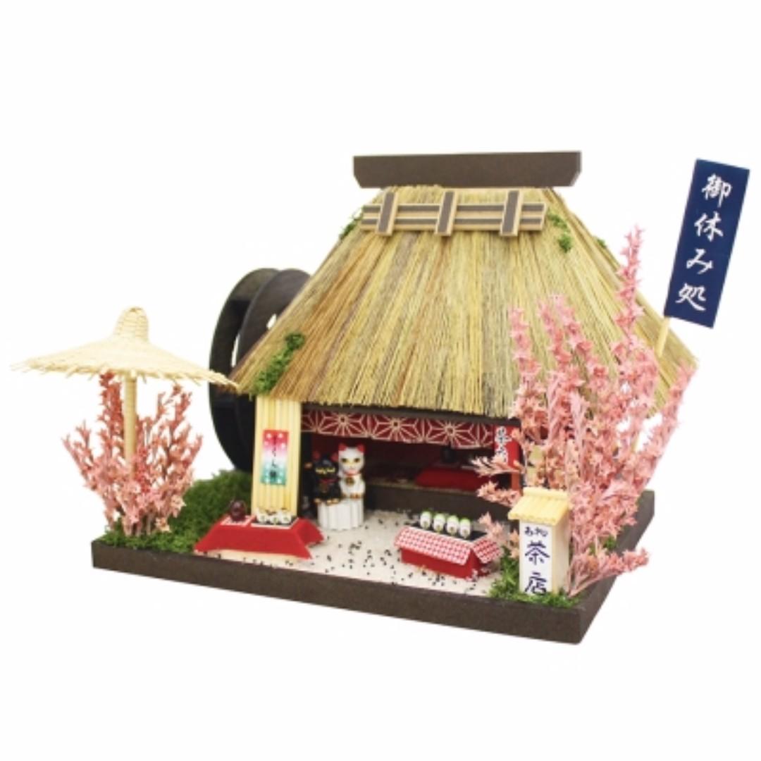 全新日本購入茶店模型(茅葺きハウスキット / 茶店)