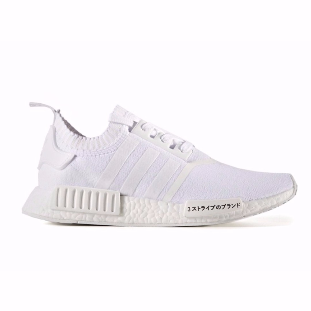 new products 59f72 14a86 Authentic Adidas NMD R1 Primeknit