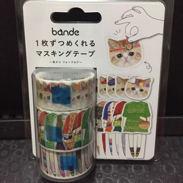 Bande Washi Tapes