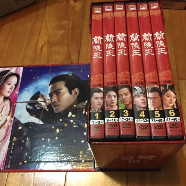 蘭陵王DVD