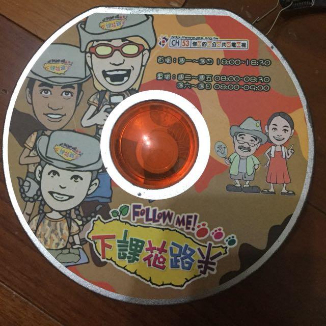 教育類dvd