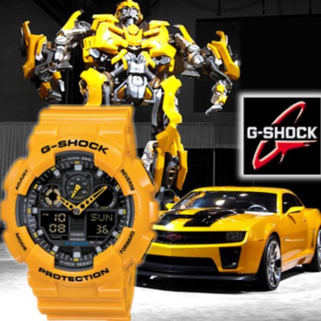 Gshock - Bumblebee Edition