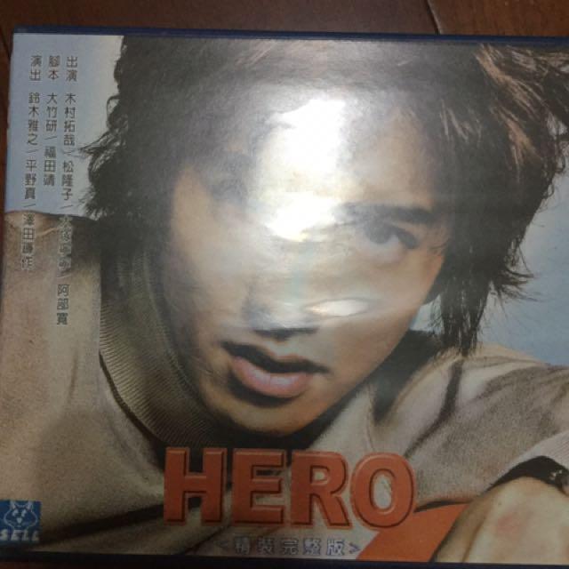 Hero 日本偶像劇