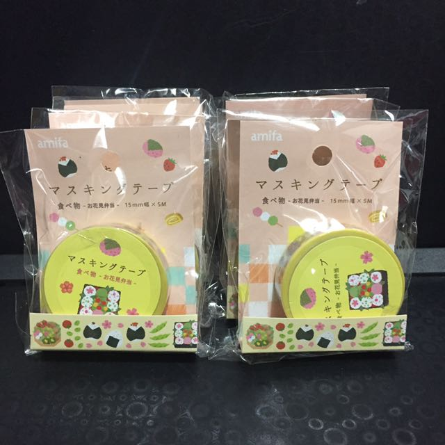 Japan Washi Tapes