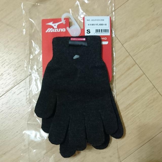 (全新)mizuno保暖針織手套