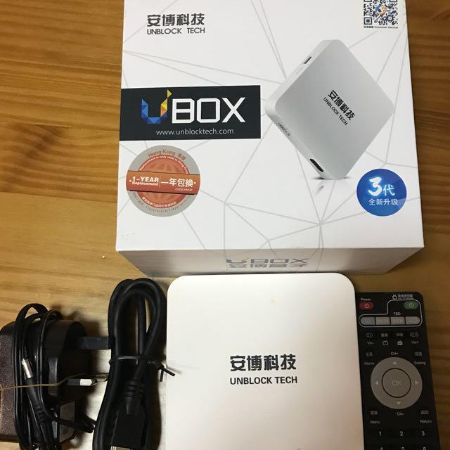 UNBLOCK Tech TV BOX UBOX