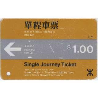 地鐵單程車票$1