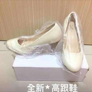 全新 米白色/乳白色高跟鞋 白色高跟鞋 晚宴鞋 初學者也合適 謝師宴適穿 美鞋 白色跟鞋