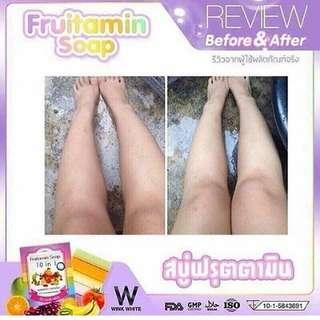 FRUITAMIN SOAP