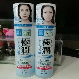 日本版-肌研爽膚水