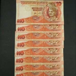 malaysia banknote 7th RM 10 ahmad don