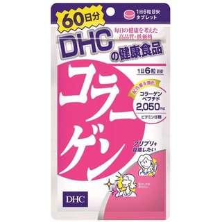 🚚 Dhc膠原蛋白 60日份 現貨