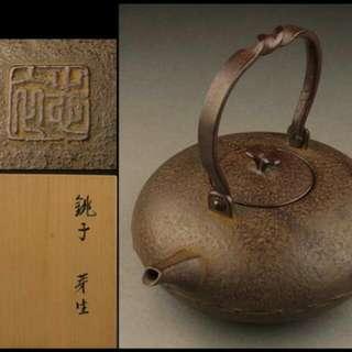 玲木志衣子作鐵壺