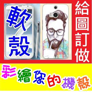 【好金采】客製化手機殼訂製 Sony X XC XZ XZs XZP Z5P C5 Z5 XA1 Ultra 客製 訂做