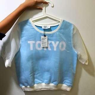 Tokyo Mesh Top