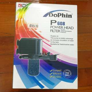 DoPhin POWERHEAD Filter