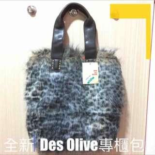 全新 新光三越購入 Des Olive絨毛手提包 新品含吊牌